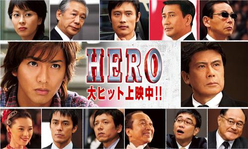 HERO_MOVIE.jpg