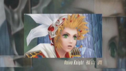 Onion Knight
