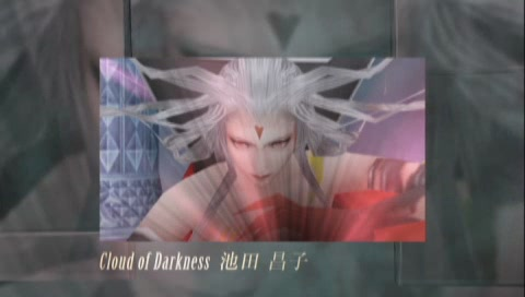 Cloud of Darkness