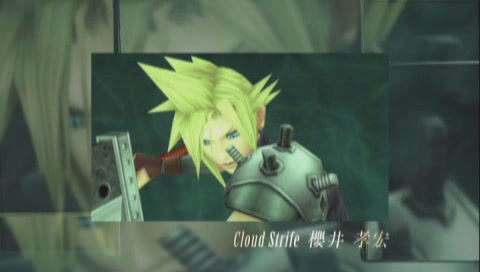 Cloud Strife