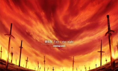 fate movie_s.jpg