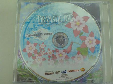 TOG特典DVD 背面