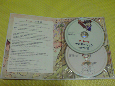 DSC00710.jpg
