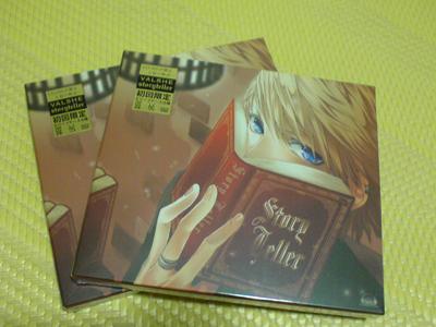 CD正面(含初回特典外盒)