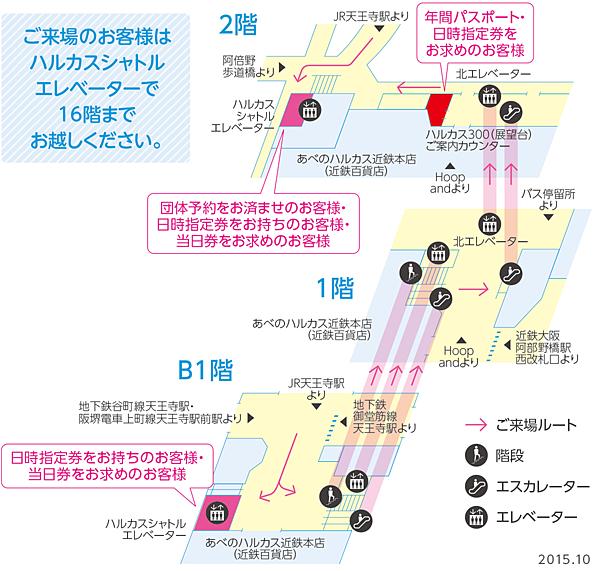 img_16Fticketmap.png