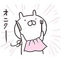うさまる04.jpg