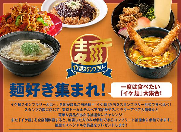 ふるさと祭り東京07.png