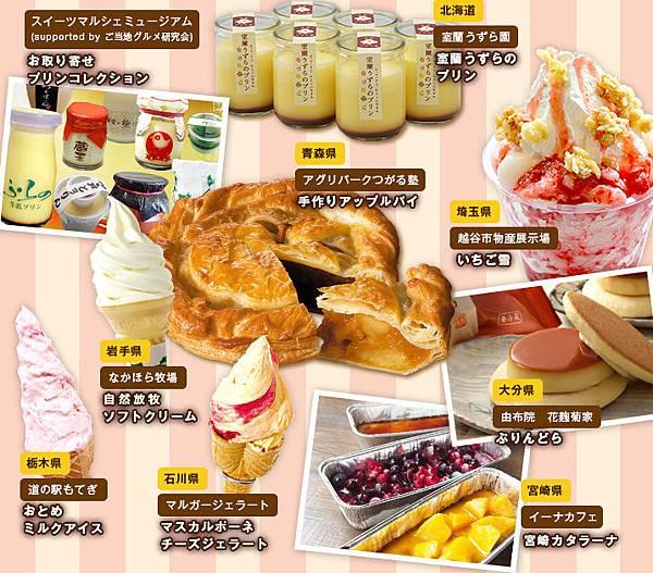 ふるさと祭り東京05.jpg