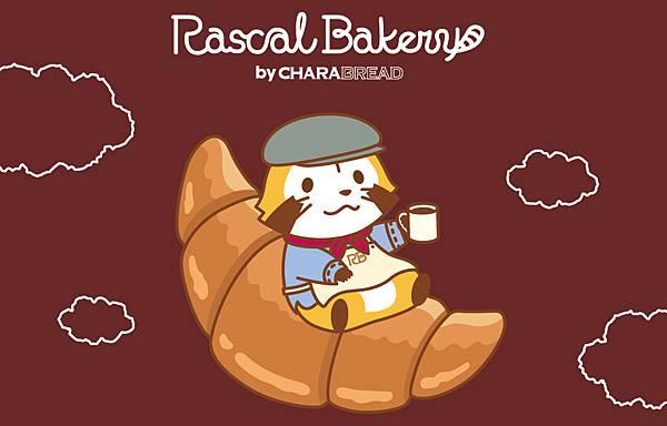 rascal_bakery_img.jpg