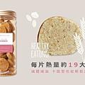 rose-cookie-calories.jpg