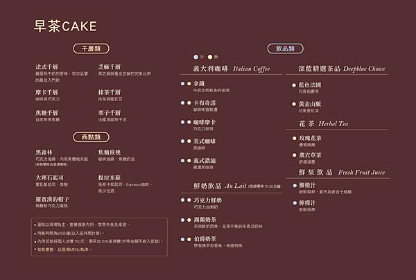 cake-menu.png