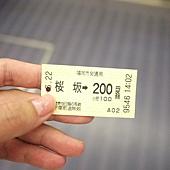 P1040755.JPG