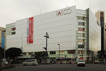 800px-Fukuoka_PARCO2011.jpg