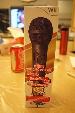 P1050232.JPG