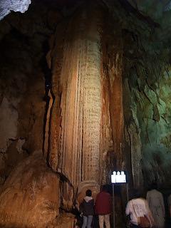 Gold_Column_at_Akiyoshi_Cave.jpg