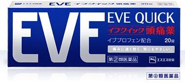 EVE1.jpg