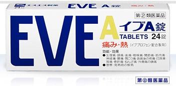 EVEA.jpg