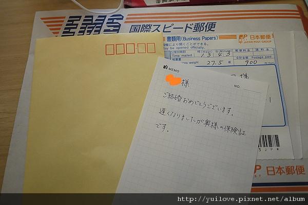 P1030605.JPG