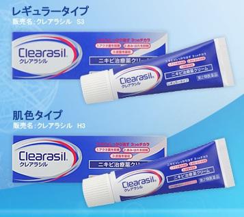 CLEARASIL.jpg