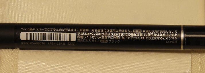 P1040155.JPG