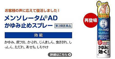 ad2.jpg