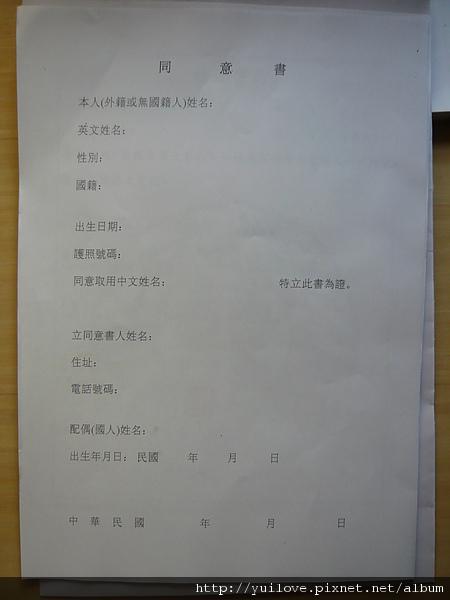 P1070188.JPG