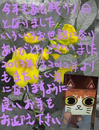 idea note_2_01