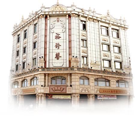 2.1.1大甲三寶文化館位於裕珍馨光明旗艦店2樓.jpg