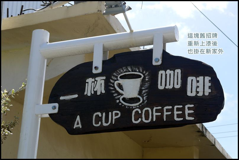 一杯咖啡02.jpg