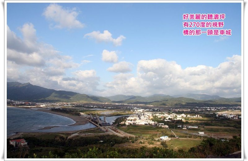 龜山14.JPG