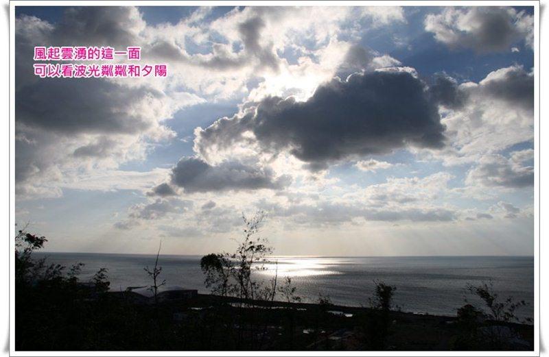 龜山16.JPG