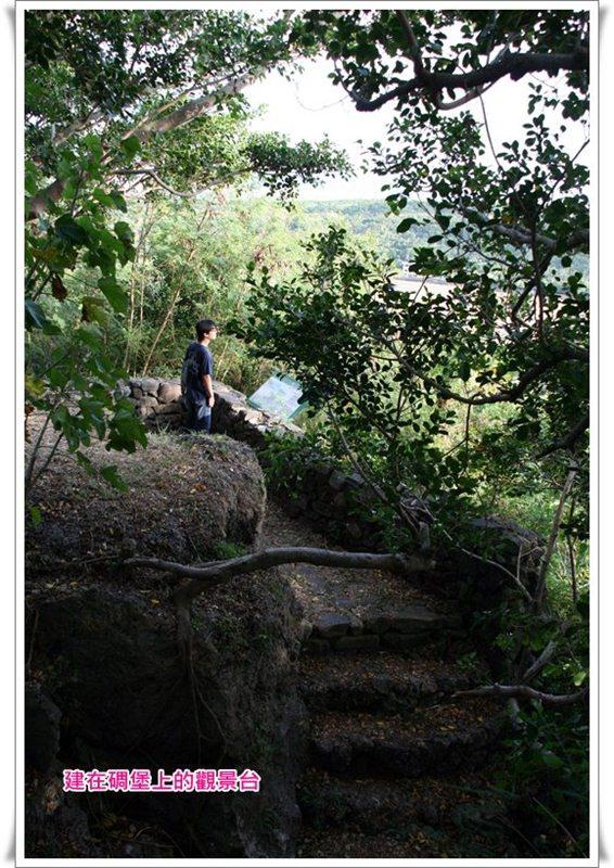 龜山24.JPG