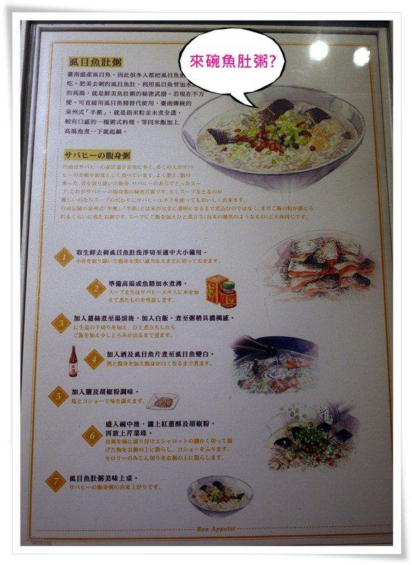 虱目魚14.jpg