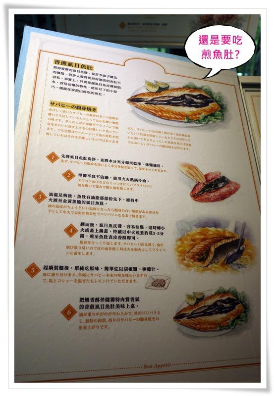 虱目魚15.jpg