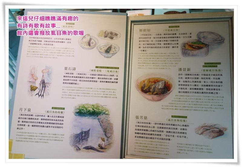 虱目魚20.jpg