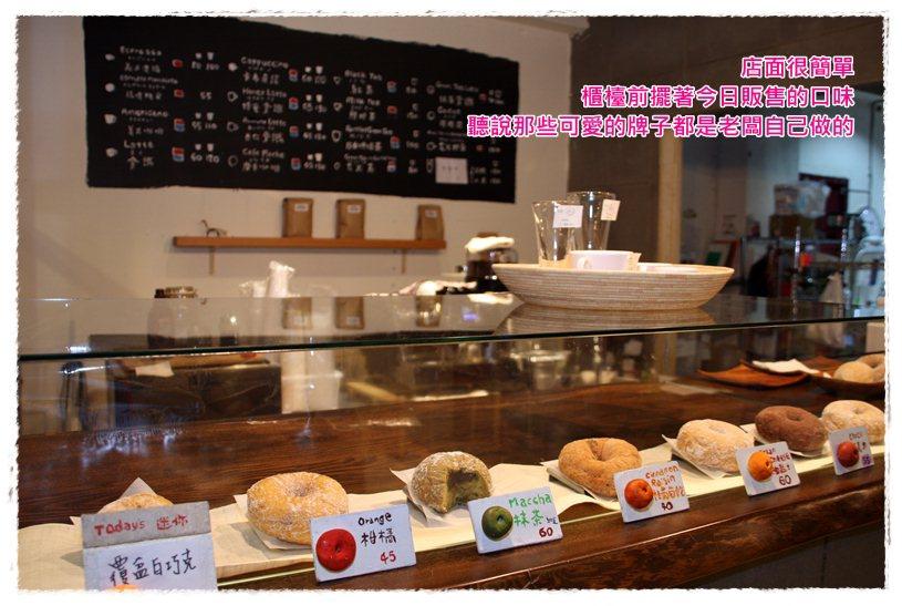 甜甜圈02.JPG