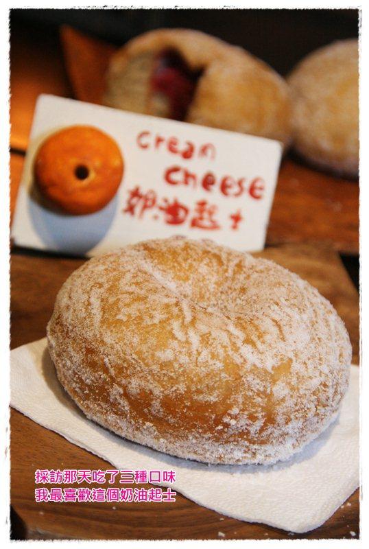 甜甜圈05.JPG