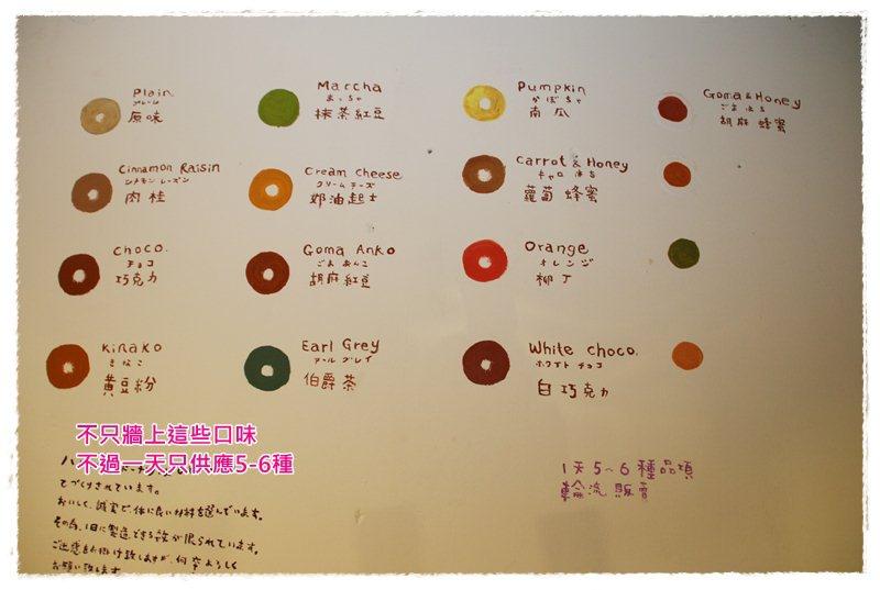 甜甜圈04.JPG