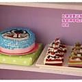 袖珍屋蛋糕07.JPG