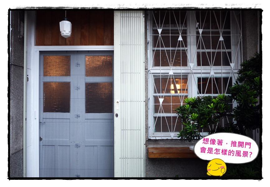 斗侍03.JPG