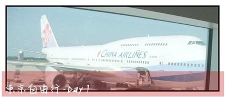 941011機場內