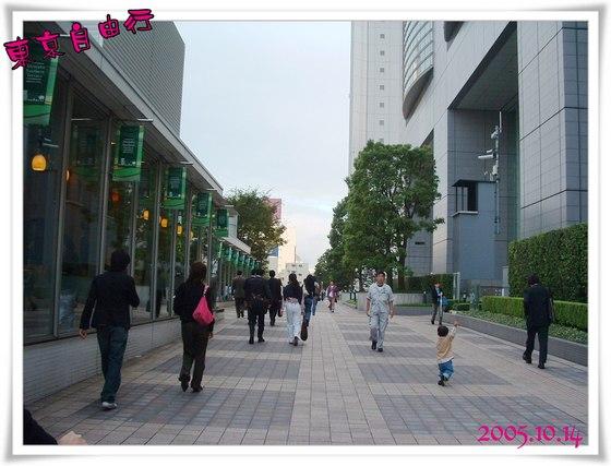 951014新宿小田飯店急前