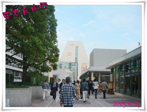 951014新宿小田急飯店前