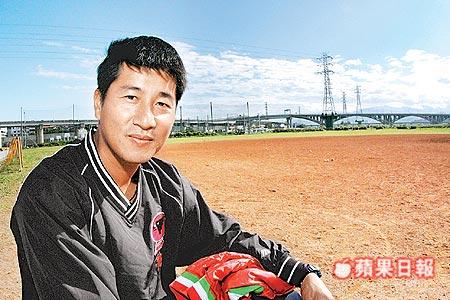 2008-06-03蘋果日報