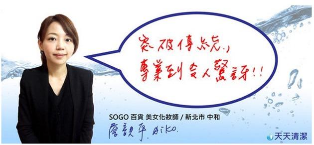天天清潔-台北清潔公司推薦 (5)
