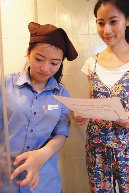 天天清潔-台北清潔公司推薦 (39)