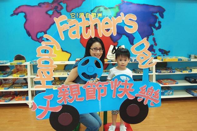 父親節禮物5