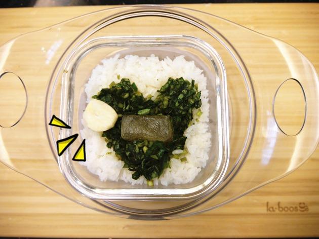 1Y2M。副食品食譜 (五色鮮蔬海陸拌飯)