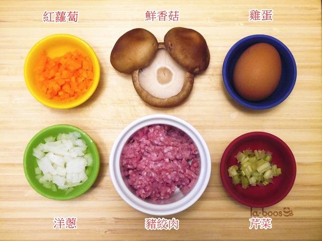 1y2m。副食品 食譜(寶寶香菇封肉丸子)