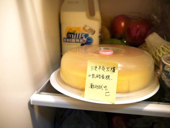 零失敗「紐約經典重乳酪蛋糕」食譜 作法 點心